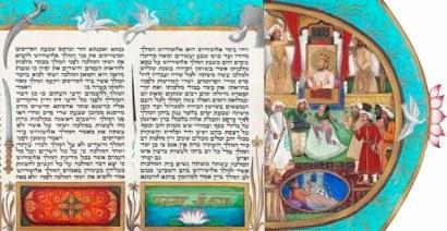 Siona Benjamin -Esther megillah