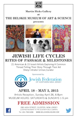JEWISH FED POSTER-2015