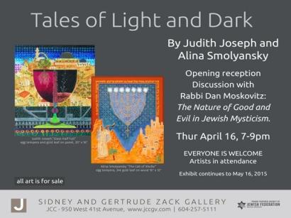 judith_joseph_exhibit_vancouver_web