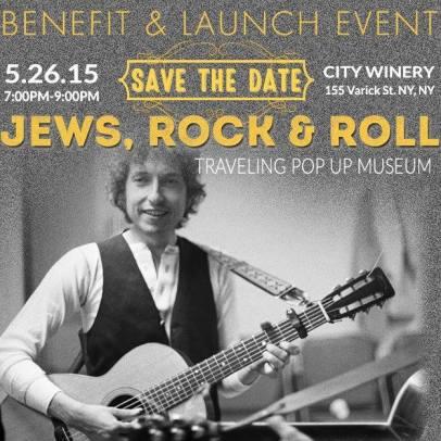 JRR Event Invite