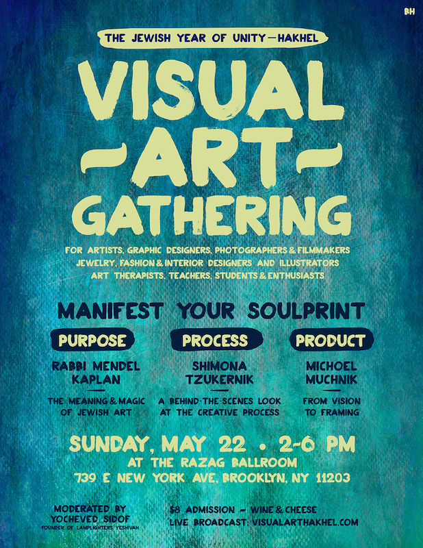 Visual-Arts-Gathering-Flyer_sm