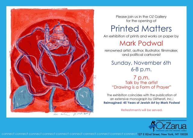 podwal-email-or-zerua-invitation