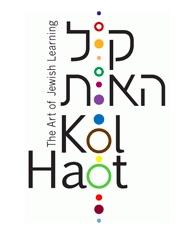 kol-haot