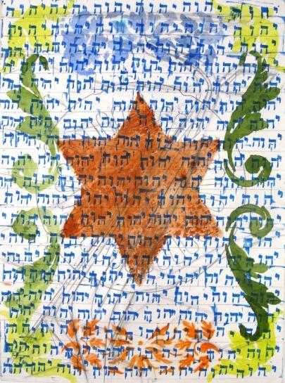 Cheselyn Amato_Meditation on the Tetragrammaton-YudHeyVavHey-Adonai_webready - Cheselyn Amato.jpg