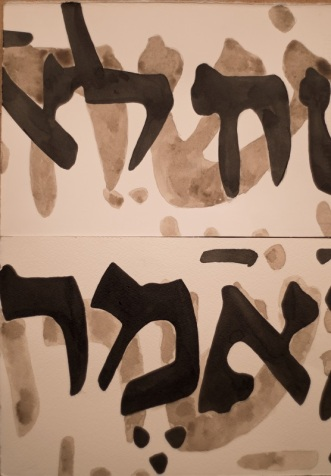 double panel Hebraic Fragment #3 edited for JAL - Richard Rutner