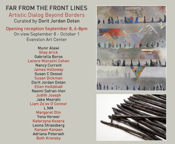Far from the front lines jewish art salon artistic dialog beyond borders opening reception september 8 6 8pm on view september 8 october 1 2017 evanston art center evanston il publicscrutiny Images