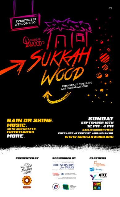 sukkahwood 2018 (2).jpg